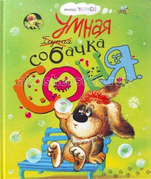 http://www.akusherstvo.ru/images/magaz/im53082.jpg