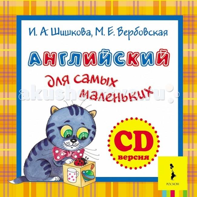 ������ ���������� ��� ����� ���������. ������� ���� (CD)