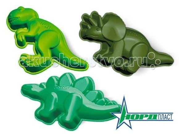 Нордпласт Формочки Динозаврики Формочки Динозаврики 169/06384