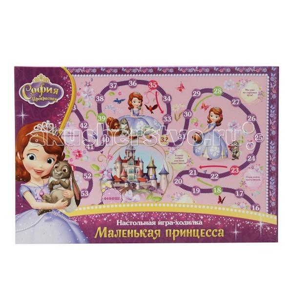 Умка Настольная игра-ходилка София