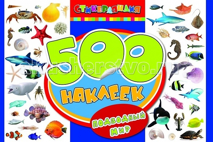 ������ ������������ 500 ������� ��������� ���