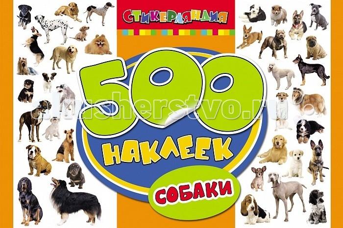 ������ ������������ 500 ������� ������