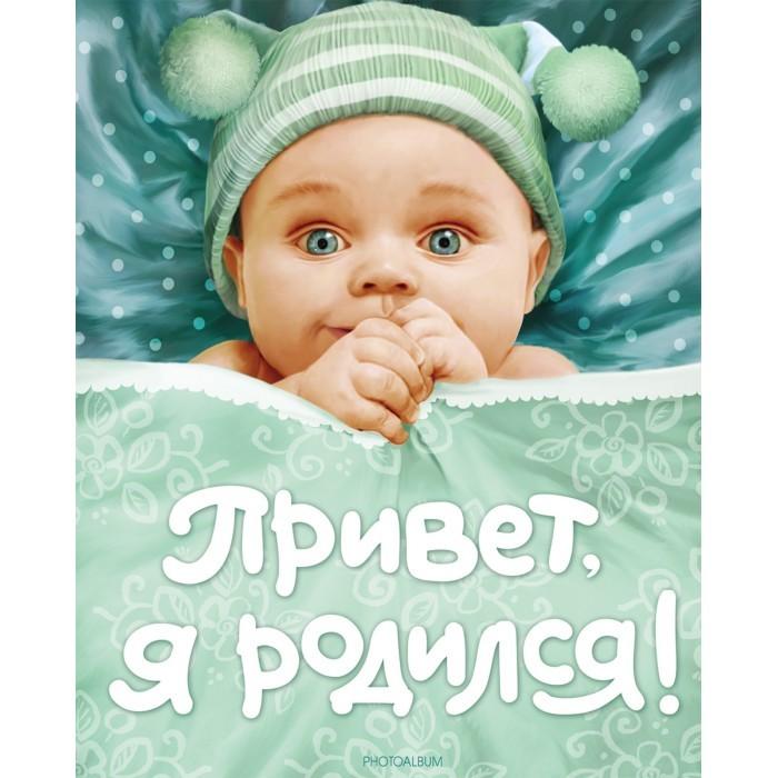 http://www.akusherstvo.ru/images/magaz/im53669.jpg