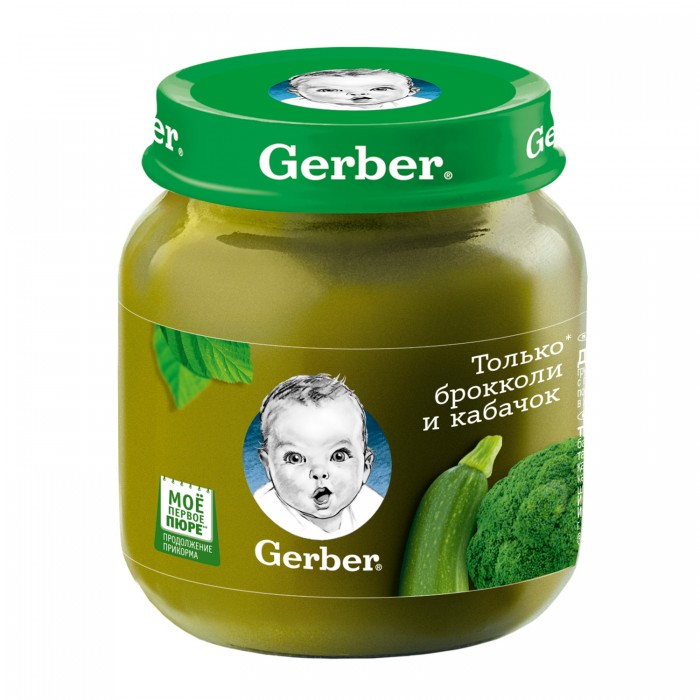 Gerber ���� ��������, �������, 130�