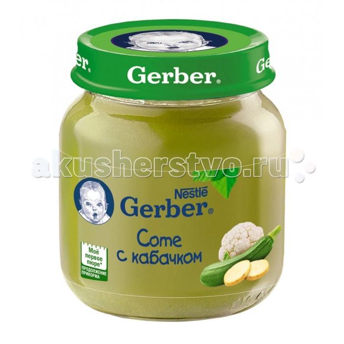 Gerber ���� ���� � ��������, 130�