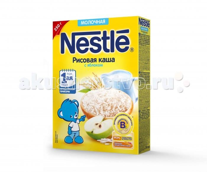 Nestle Молочная Рисовая каша с яблоком с 4 мес. 250 г