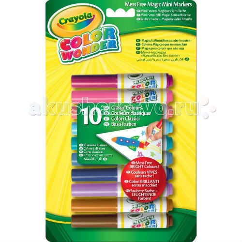 ���������� Crayola ���� Color Wonder 10 ��.