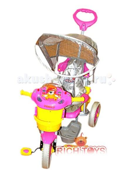 Велосипед трехколесный family trike оранжевый xg18925-t16sor
