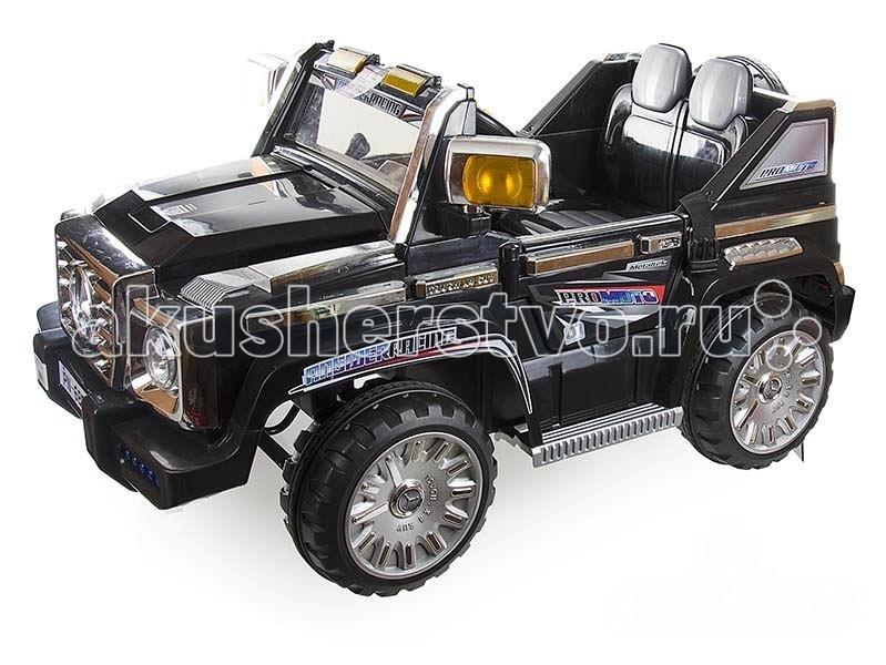 ������������� Rich Toys TR1304