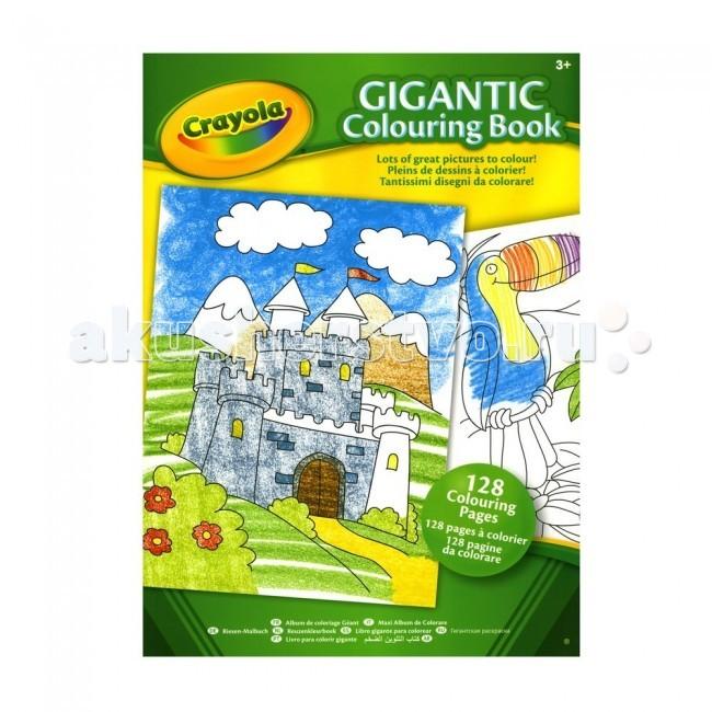 Раскраска Crayola Большая 128 страницБольшая 128 страницРаскраска Crayola Большая 128 страниц - эта раскраска от Crayola по-настоящему большая! В толстой книге размером 20,3х28,4 см вы найдете целых 128 страниц с разнообразными картинками. Сказочные замки, природа, животные, птицы, - эти картинки будет интересно раскрашивать как девочкам, так и мальчикам.   Производитель игрушки – американский бренд Crayola – знаменит качеством своей продукции. Страницы раскраски изготовлены из бумаги высшего сорта, все рисунки имеют яркие, четко очерченные контуры, их легко раскрашивать. А благодаря большому формату раскраски делать это по-настоящему удобно.   Большая раскраска предназначена для детей старше 3 лет.<br>