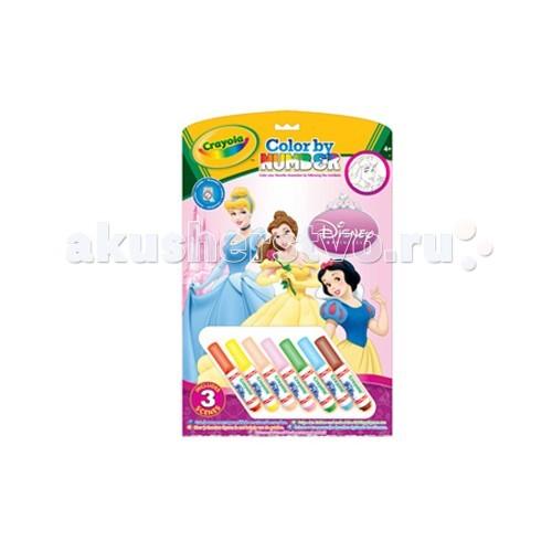 Раскраска Crayola по номерам Снова в школу с Disney Принцессы