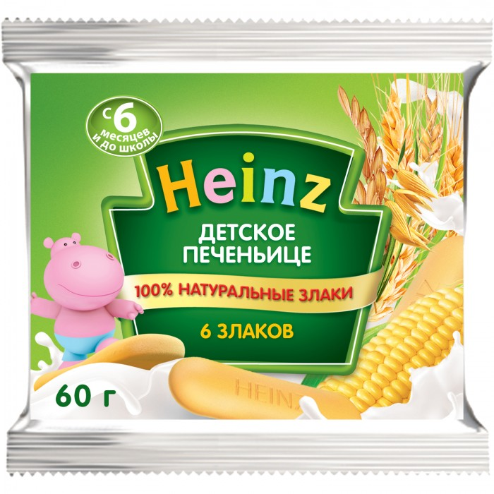Heinz Детское печенье 6 злаков с 6 мес 60 г