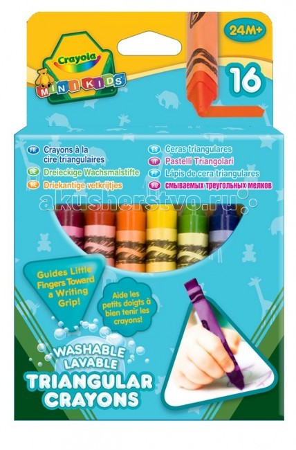 Crayola восковые треугольные смываемые 16 шт.