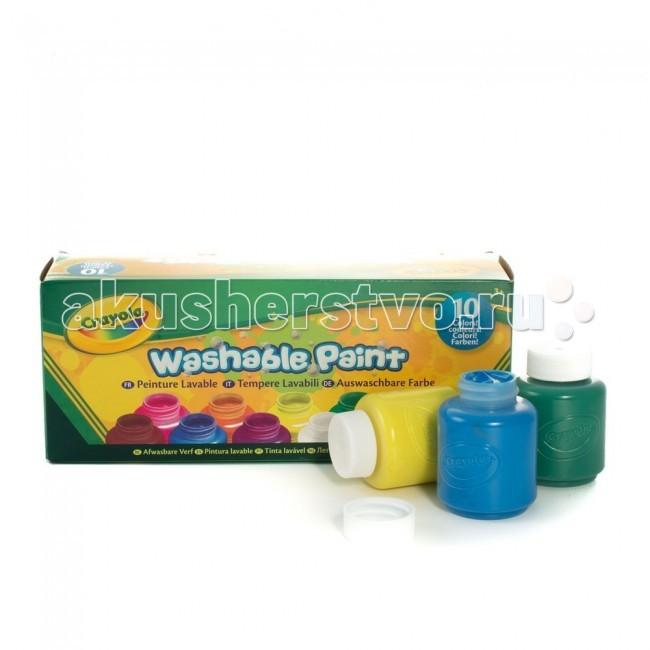 Crayola Акварель в баночках смываемая 10 цветов