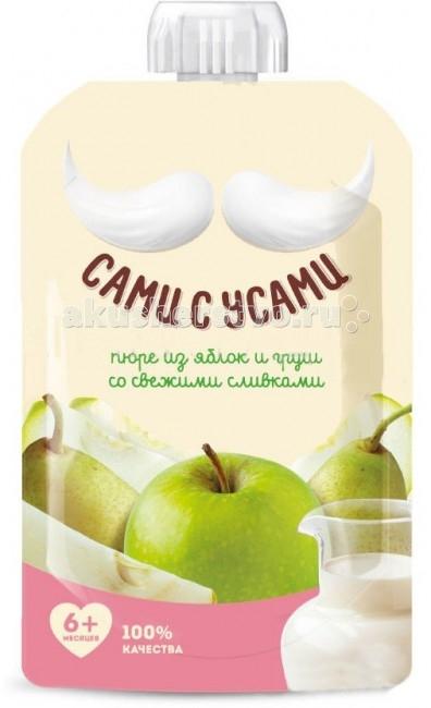 Сами с усами Пюре яблоко-груша со сливками с 6 мес. 100 г
