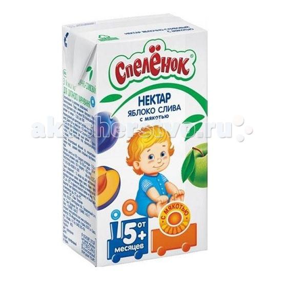 Спеленок Сок Яблоко-слива с мякотью с 5 мес. 125 млСок Яблоко-слива с мякотью с 5 мес. 125 млСок Спеленок Яблоко-слива с мякотью - это сочетание ароматного Донского яблока и спелой сливы. Яблоко богато пектинами и витамином С, а слива содержит калий и фруктовые сахара. Высокое содержание антиоксидантов способствует повышению иммунитета, усиливает сопротивляемость организма в неблагоприятной экологической обстановке. Пищевые волокна мягко регулируют стул, оказывая послабляющее действие.  Состав: яблочный сок (50%), сливовое пюре, сахарный сироп.  Не содержит консервантов, красителей и других искусственных добавок. Энергетическая ценность: 48 ккал.  Сегодня Сады Придонья - широко известный производитель свежих фруктов и овощей, соков и детского питания. Ассортимент насчитывает порядка 170 наименований соков, нектаров и пюре для детского питания, выпускаемых под торговыми марками Сады Придонья, Золотая Русь, Мой и Спеленок. Для производства детских соков Спеленок совместно с НИИ Питания РАМН разработана уникальная рецептура. Все соки и пюре Спеленок прошли специальную клиническую апробацию в детских лечебных заведениях и получили положительную оценку Научного Центра Здоровья Детей РАМН, Института Питания РАМН.<br>