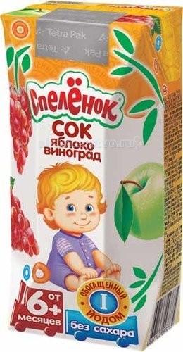 Спеленок Сок Яблоко-виноград с йодом с 6 мес. 200 мл