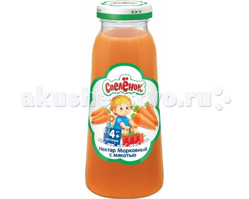 Спеленок Нектар Морковь с мякотью с 4 мес. 200 мл