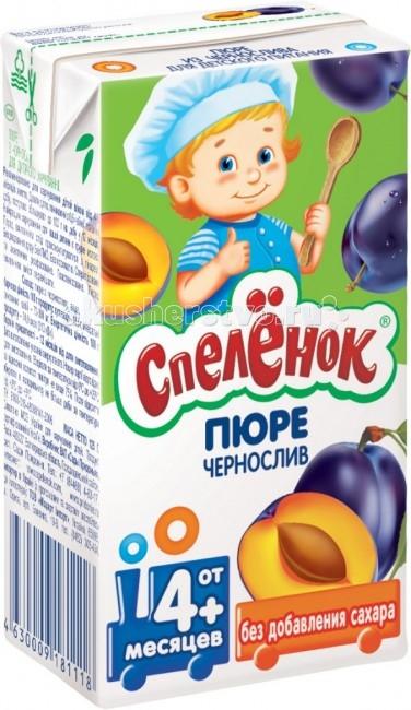 Спеленок Пюре Чернослив с 4 мес. 125 г