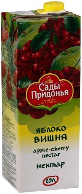 Сады Придонья Нектар Яблоко с вишней с 3 лет 1.5 л