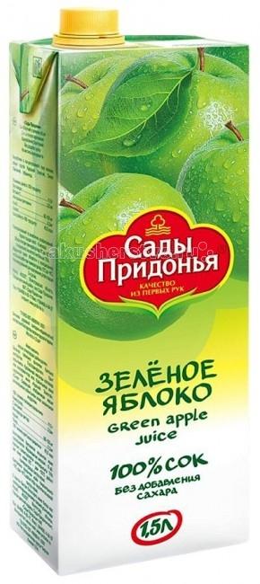Сады Придонья Сок Яблоко зеленое с 3 лет 1.5 л