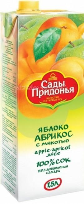 Сады Придонья Сок Яблоко и абрикос с мякотью с 3 лет 1.5 л