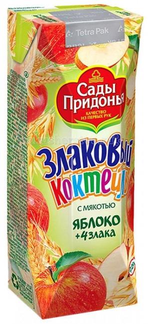 Сады Придонья Злаковый коктейль Яблоко и 4 злака с мякотью с 12 мес. 250 мл
