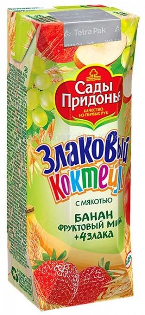 Сады Придонья Злаковый коктейль Банан-фруктовый микс и 4 злака с 12 мес. 250 мл