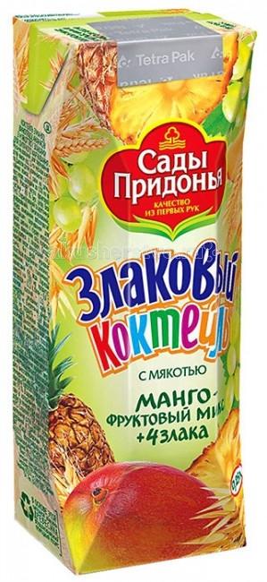 Сады Придонья Злаковый коктейль Манго-фруктовый микс и 4 злака с 12 мес. 250 мл