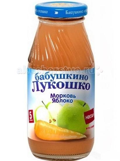 Бабушкино лукошко Нектар Морковь с яблоком с 5 мес. 200 мл