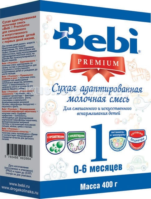Bebi ���������� Premium 1 � �������� 400 � (������)