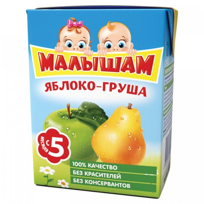 ФрутоНяня Малышам Нектар Груша и Яблоко с 5 мес. 200 мл
