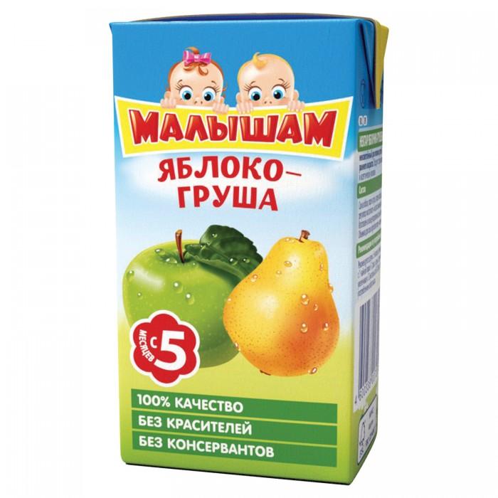 ФрутоНяня Малышам Нектар Груша и Яблоко с мякотью с 5 мес. 125 мл