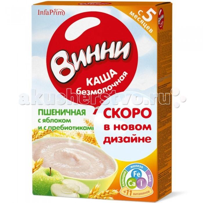 http://www.akusherstvo.ru/images/magaz/im54122.jpg