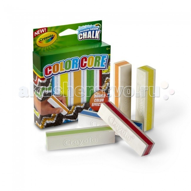 Мелки Crayola с цветным стержнем для асфальта 5 цветов