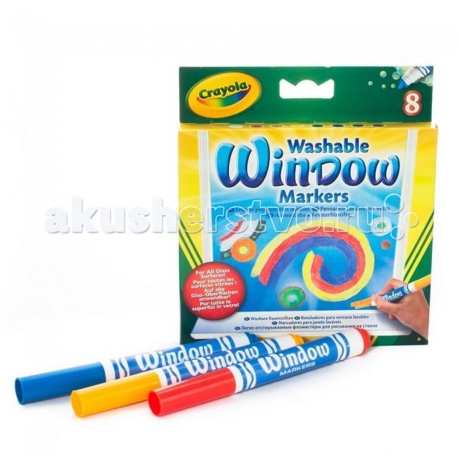 Фломастеры Crayola для рисования по стеклу 8 шт.для рисования по стеклу 8 шт.Фломастеры Crayola для рисования по стеклу 8 штук - эти 8 смываемых маркеров от Crayola помогут создать рисунки на любых стеклянных поверхностях: окнах, зеркалах, посуде и даже керамической плитке!   Такие маркеры оставляют равномерный четкий слет, не размазываются. Они идеально подходят для реализации вашей творческой фантазии.   После рисования поверхность легко отчистить. Для этого проведите влажной тряпкой по нужному участку стекла. Краска сотрется.   Вы можете использовать эти маркеры в комплекте с распылителем фломастеров Crayola, чтобы сделать ваши рисунки еще более необычными .   Смываемые маркеры для рисования на стекле Crayola рекомендуются детям старше 3 лет.<br>