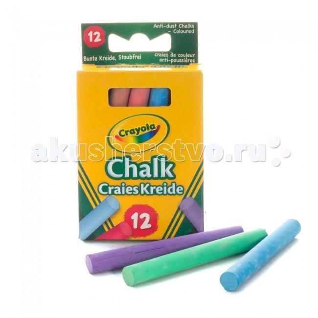 Мелки Crayola 12 цветных с пониженным выделением пыли
