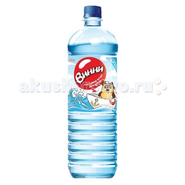 Винни Детская вода 0,5 л