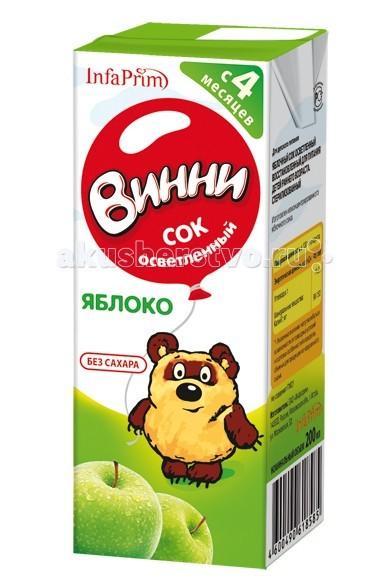 Винни Сок осветленный Яблоко 200 мл