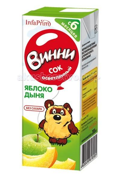 http://www.akusherstvo.ru/images/magaz/im54150.jpg