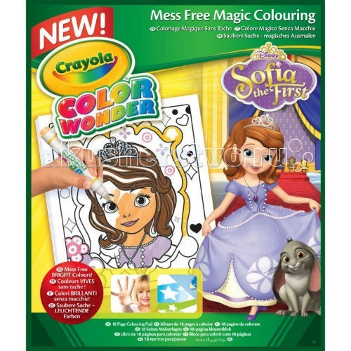 ��������� Crayola ����� ���������� Color Wonder