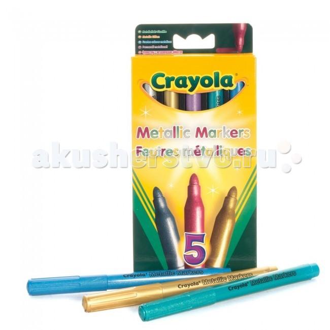 Фломастеры Crayola Маркеры металлики 5 шт.Маркеры металлики 5 шт.Crayola Маркеры 5 штук металлики - эти маркеры имеют необычный металлический эффект. В наборе от Crayola вы найдете 5 фломастеров – зеленый, голубой, фиолетовый, серебряный и бронзовый, с помощью которых можно создать переливающиеся изображения.   Благодаря заполнению чернилами всего объема корпуса маркера, Crayola создает максимально долговечные принадлежности, которых хватит на сотни рисунков. Кроме того, эти маркеры имеют специальные наконечники, не вдавливающиеся, даже если ребенок будет чрезмерно нажимать при рисовании или попробует постучать маркером об стол.   Размер одного маркера: 14,5 см.  Диаметр маркера: 1,2 см.   Набор подходит для детей старше 3 лет.<br>