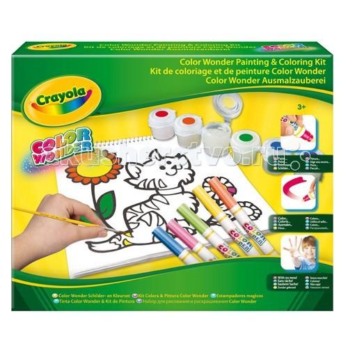 ��������� Crayola ����� ��� ��������� � ������������� Color Wonder