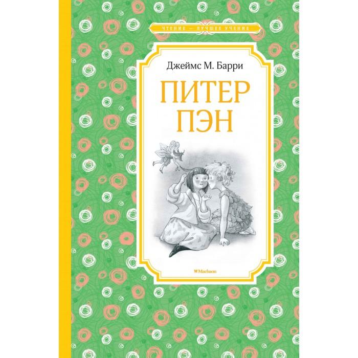 http://www.akusherstvo.ru/images/magaz/im54194.jpg