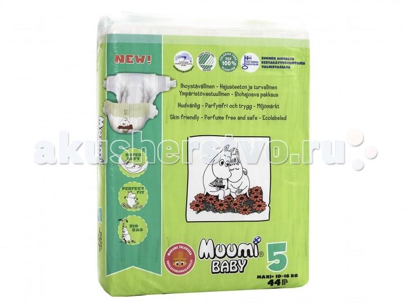 Muumi Подгузники Макси+ 10-16 кг 44 шт.Подгузники Макси+ 10-16 кг 44 шт.Подгузники Muumi изготовлены из экологически чистых материалов. Для их производства используется только экологически чистая целлюлоза из древесины с севера Финляндии. Финские подгузники Muumi не только удобны, но и особенно безопасны для малышей, склонных к аллергии и дерматитам. Кожа ребенка очень чувствительная, и поэтому эти подгузники разработаны при участии врачей-аллергологов.  Особенности: внутренний слой подгузника сделан из биоразлагаемой целлюлозы, произведенной с использованием кислорода вместо хлора. Поверхность подгузника остается сухой благодаря мембране, мгновенно пропускающей влагу. Средний слой с содержанием суперабсорбента связывает жидкость в гель, в результате чего нежная кожа ребенка остается сухой и здоровой мягкий хлопок внутренней поверхности, тщательно подобранный совместно с Ассоциацией аллергологов и пульмонологов Финляндии, предотвращает раздражение кожи малыша. Не содержит ароматизаторов специальная ткань AIR позволяет коже дышать, удерживая при этом влагу многоразовые застежки разработаны таким образом, что их случайное открывание при движении ребенка исключено. красочная передняя часть подгузника с изображениями Mуми-троллей эластичный гофрированный пояс не сковывает движений малыша и предотвращает протекание. Не содержит аллергенов латекса защитные боковые барьеры также предотвращают протекание и надежно защищают детскую одежду. Не содержат аллергенов латекса  Подгузники Muumi - первые подгузники, которые рекомендованы Ассоциацией аллергологов и пульмонологов Финляндии!<br>