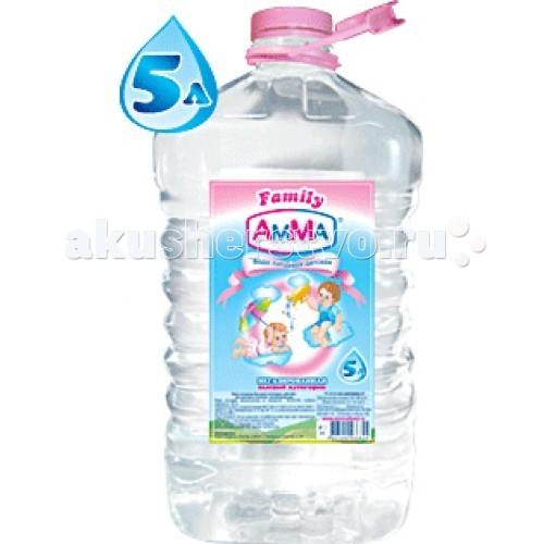 Amma Вода питьевая детская 5 лВода питьевая детская 5 лВода для детского питания «АММА» предназначена:  для питья для приготовления детских сухих адаптированных молочных  и специальных смесей для приготовления каш и других продуктов прикорма для разведения чайных напитков и соков  Человечество изобрело тысячи напитков, которые поражают воображение цветом, вкусом и запахом. Но чистая питьевая вода – основа здоровья человека, и ничто не заменит нам глоток свежей чистой воды.  Взрослый человек на две трети состоит из воды. Постоянное присутствие достаточного количества воды в организме определяет здоровье человека. Вода поставляет питательные вещества в клетки организма, выводит токсины и шлаки, регулирует температуру тела и обеспечивает нормальное пищеварение. Чистую воду лучше всего искать в артезианских скважинах. Из-за глубокого залегания артезианские воды надежно защищены от различных промышленных загрязнений, поэтому они свободны от нитратов, нитритов и других вредных соединений.  В жизни новорожденного вода имеет особенно важное значение. Неправильно воспринимать воду как дополнение к питанию, ведь качество воды влияет на здоровье малыша.По статистике у детей, которые пьют водопроводную воду, снижается иммунитет, повышается риск возникновения болезней зубов.Чтобы ребенок вырос здоровым, ему необходимо пить воду, предназначенную для детского питания, которая не нанесет ущерб здоровью<br>
