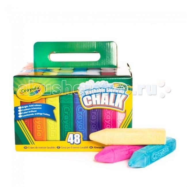 Мелки Crayola смываемые для рисования на асфальте 48 шт.