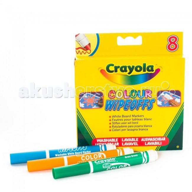 Фломастеры Crayola 8 цветов радуги для белой доски