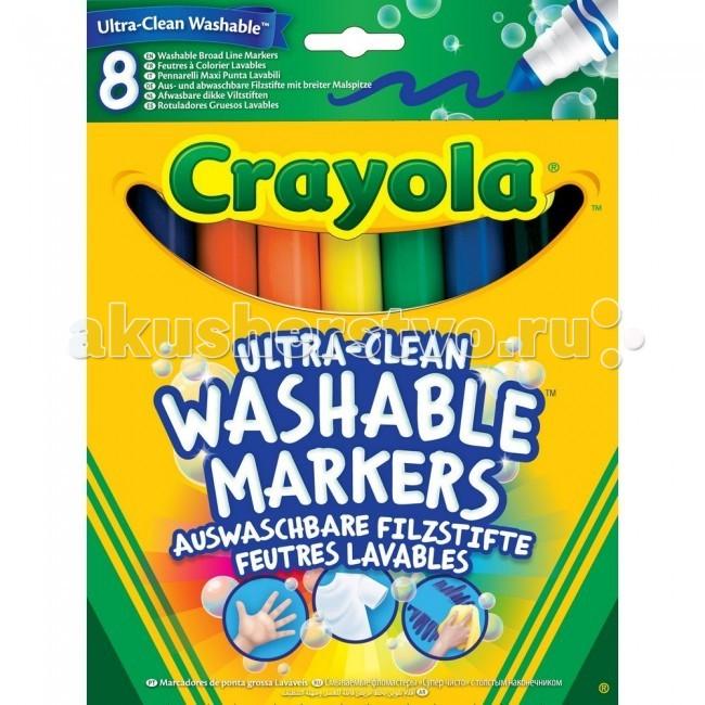 Фломастеры Crayola смываемые с толстым наконечником из серии Супер Чисто