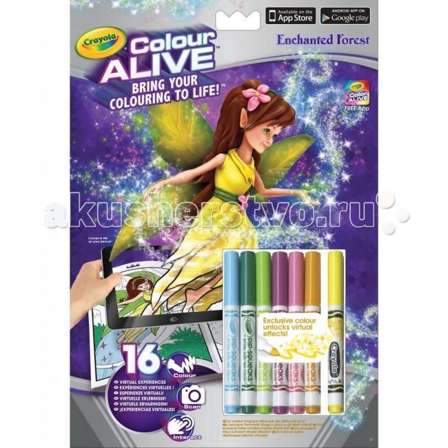 Раскраска Crayola Заколдованный сад из серии Colour AliveЗаколдованный сад из серии Colour AliveРаскраска Crayola Заколдованный сад из серии Colour Alive - вдохни жизнь в свои рисунки вместе с новыми уникальными интерактивными книжками-раскрасками от Crayola!   Как и обычная раскраска, интерактивная книжка-раскраска «Мифические существа» начинается с обычного листа бумаги. Создай уникальный дизайн персонажа на картинке, затем используй специальный карандаш, который разблокирует виртуальные эффекты в приложении Color Alive на своём мобильном устройстве, и невероятные мифические существа оживут! Теперь ты сможешь сфотографироваться вместе со своим творением или снять небольшое видео. Ведь каждый персонаж на одной из 16 страниц раскраски обладает своей уникальной анимацией и звуковыми эффектами. В комплекте к интерактивной книжке-раскраске «Мифические существа», включающей 16 страниц, есть 6 цветных карандашей Crayola и один специальный карандаш Fire Breath, который разблокирует виртуальные эффекты в приложении Color Alive.   Интерактивная книжка-раскраска Crayola «Мифические существа» разработана для детей от 3 лет. Удобные карандаши Crayola легко держать в руке, они созданы из экологически чистых материалов и безвредны для малыша. С помощью книжки-раскраски ребёнок развивает своё воображение и творческие навыки, а также тренирует мелкую моторику рук.<br>